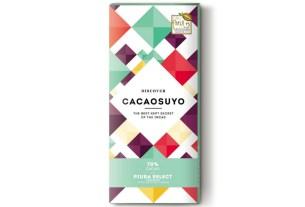 шоколад,Перу,самый лучший
