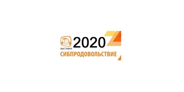 СИБПРОДОВОЛЬСТВИЕ 2020