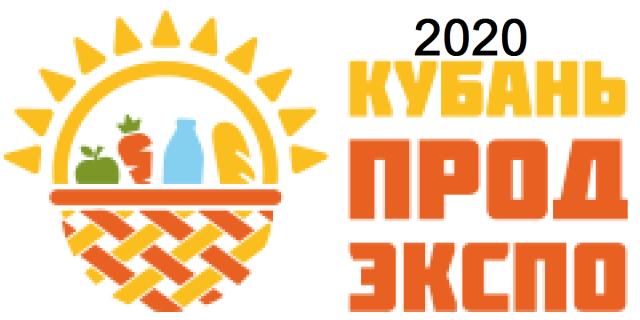 КУБАНЬПРОДЭКСПО 2020
