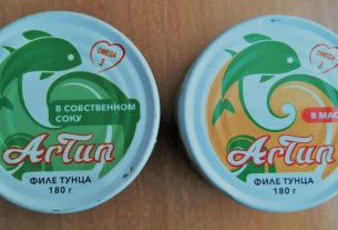 Artun, консервация, тунец