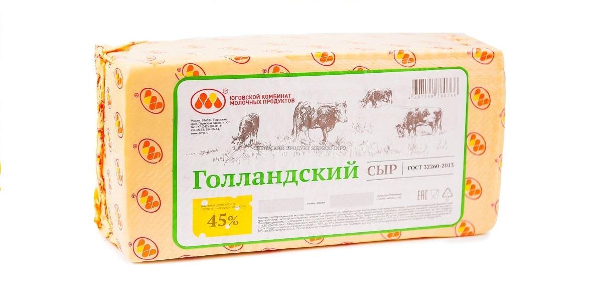 ЮКМП,Россельхознадзор, сыр, сорбиновая кислота,