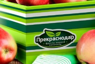 Яблоки, Краснодар, Прекраснодар
