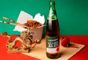 китайское пиво, новый вкус