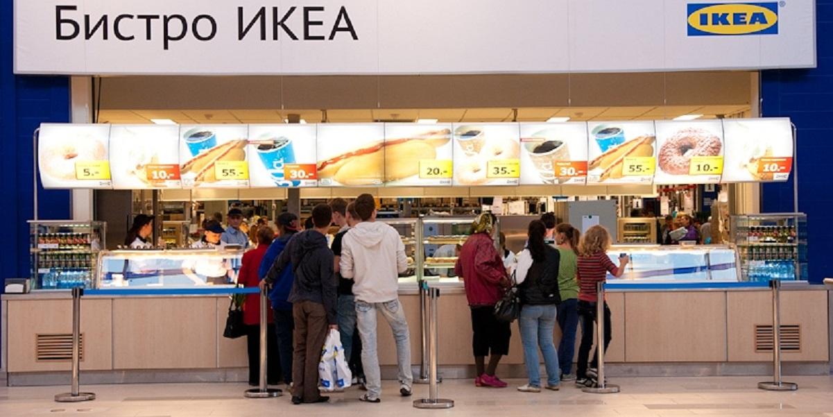 IKEA,немясо,фрикадельки