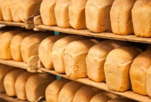 хлеб,без упаковки,НИИХП