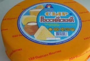 Сыродел, Ипатово, фальсификат