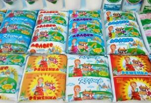 "маслозавод «Хвалынский"", нарушения, молояка, антибиотик, кишечная палочка"