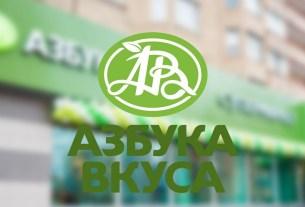 Азбуки Вкуса, Перекрестка, Яндекс.пробки,очередь на кассе