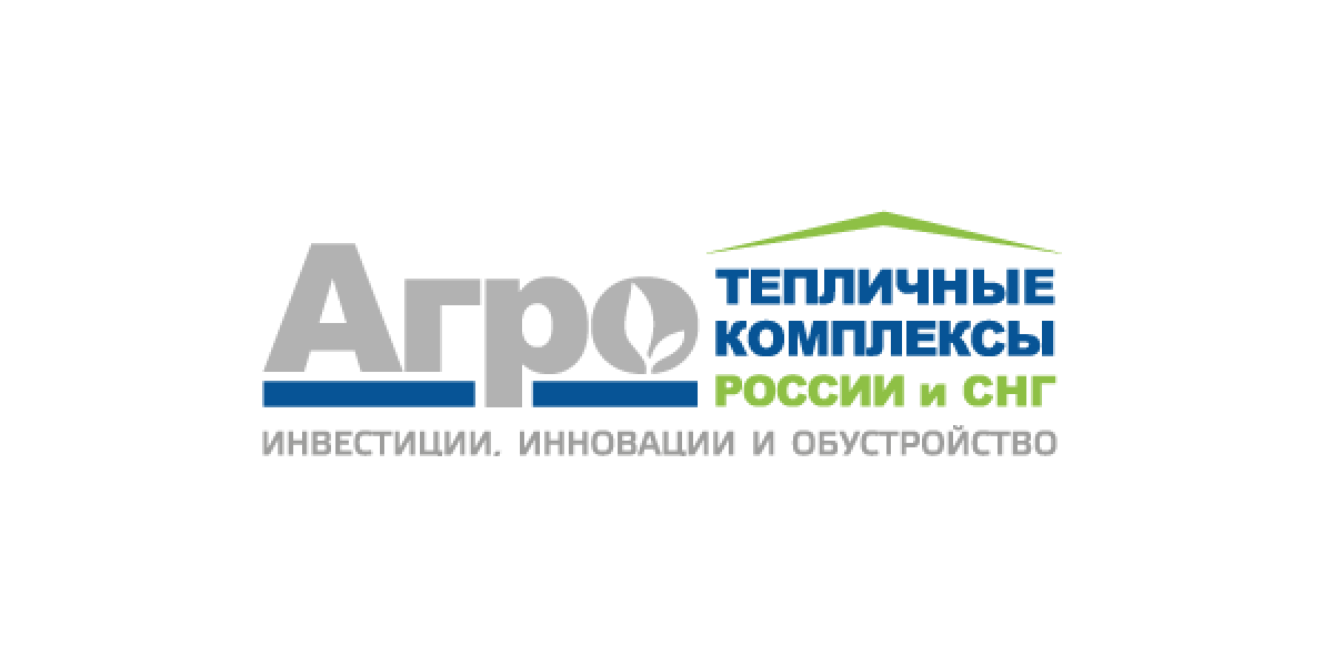 Тепличные комплексы России и СНГ
