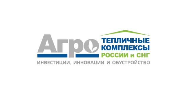 ТЕПЛИЧНЫЕ КОМПЛЕКСЫ РОССИИ И СНГ 2020