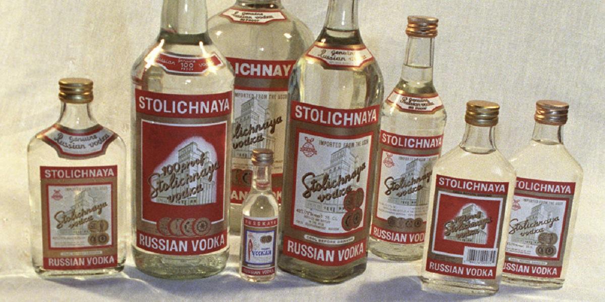 Stolichnaya, Moskovskaya,«Союзплодоимпорт»,водка,Голландия