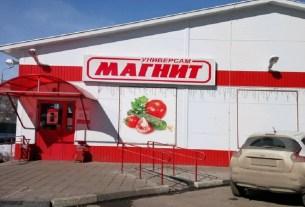 «Магнит», коронавирус, Руслан Исмаилов, «Сбербанк»