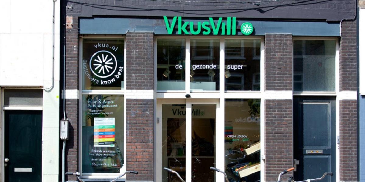 «Вкусвилл», Европа, Нидерланды, VkusVill