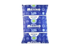 «Агросила»,«Просто Молоко», без лактозы,Татарстан