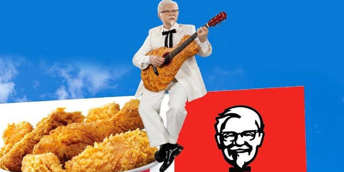 KFC, общепит, дистанция