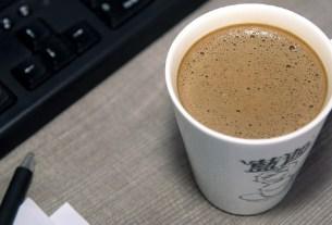 кофе, кофеин, внимание,США, кофе в коллективе