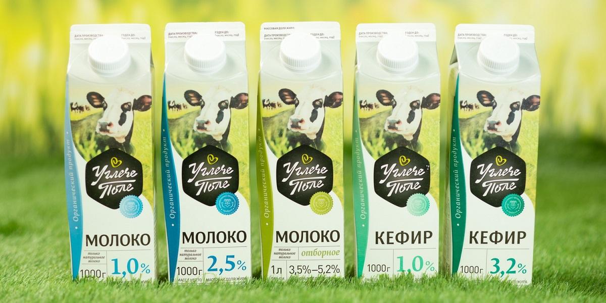 «АгриВолга», молоко, органика