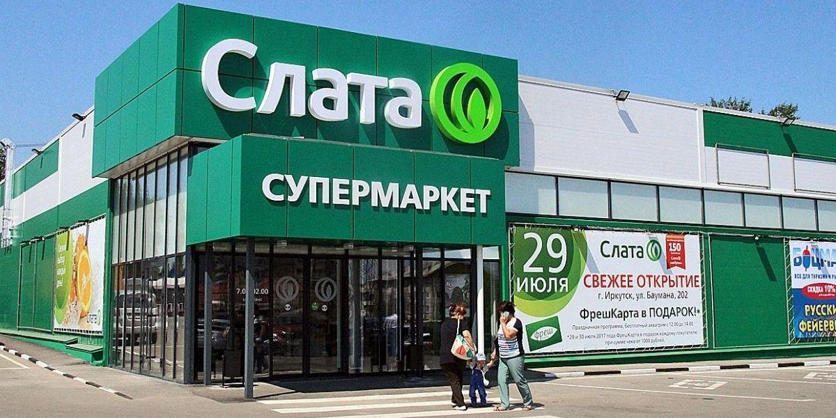 «Слата», Иркутская область, ритейл, День торговли