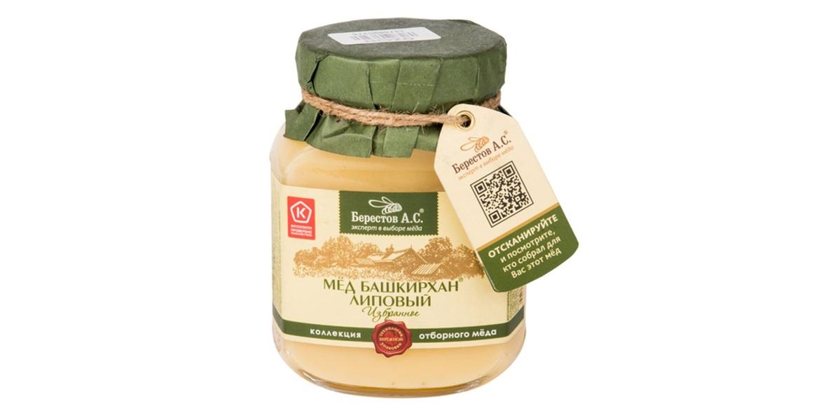 мёд,«Берестов А.С. – Башкирхан Липовый. Избранное», роскачество
