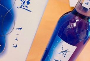 синий саке, клитория, Samurai Rock