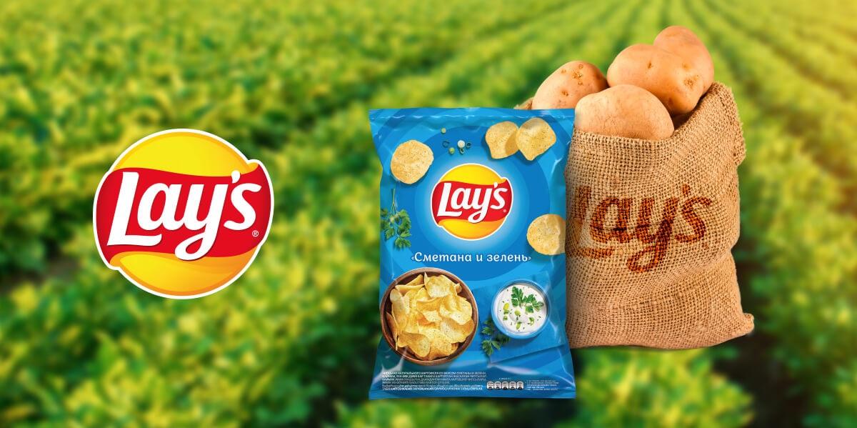 Lay's, чипсы, натуральный картофель, российский картофель, PepsiСo