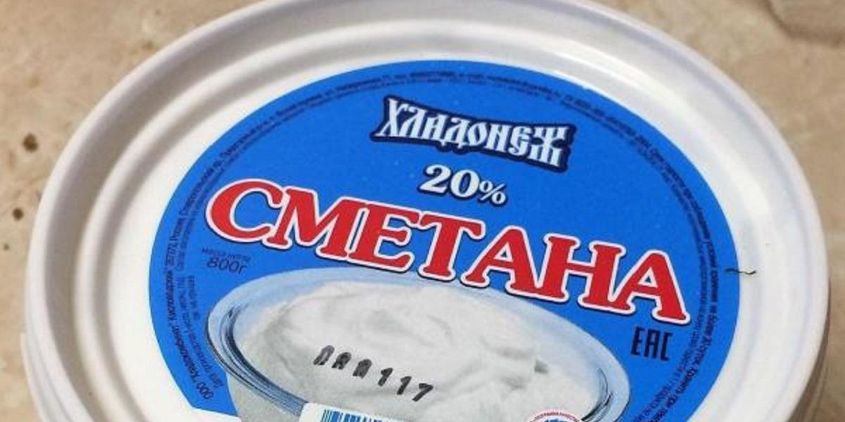 ООО «Хладокомбинат Кисловодский», сметана, Хладонеж, растительные жиры