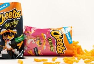 Cheetos, Cheetos Crunchy, Cheetos «Ветчина и Сыр», Cheetos «Сладкий Чили»