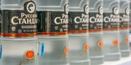 Холдинг Roust, бренд «Русский стандарт», Китай, русская водка