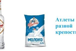 «Молвест» уступил ЛВЗ «Кристалл», атлет, водка не молоко