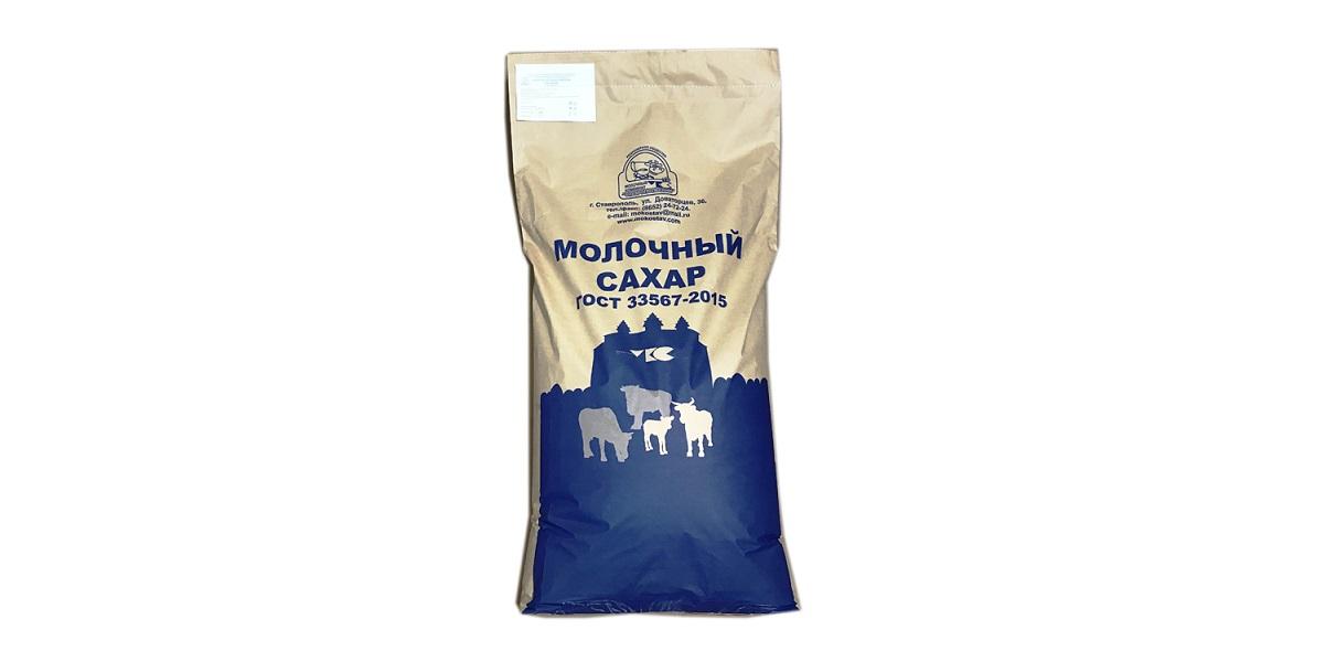 «Ставропольский», лактоза, импортозамещение, молочка, экспорт