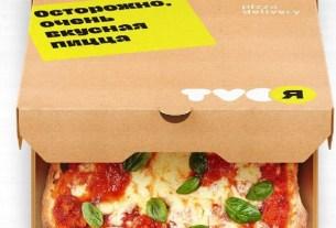 TVOЯ Pizza delivery, Москва, dark kitchen,
