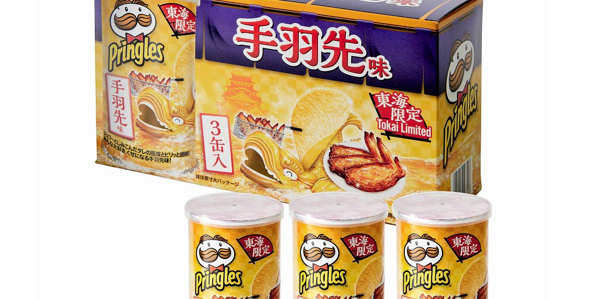 Pringles, тебасаки