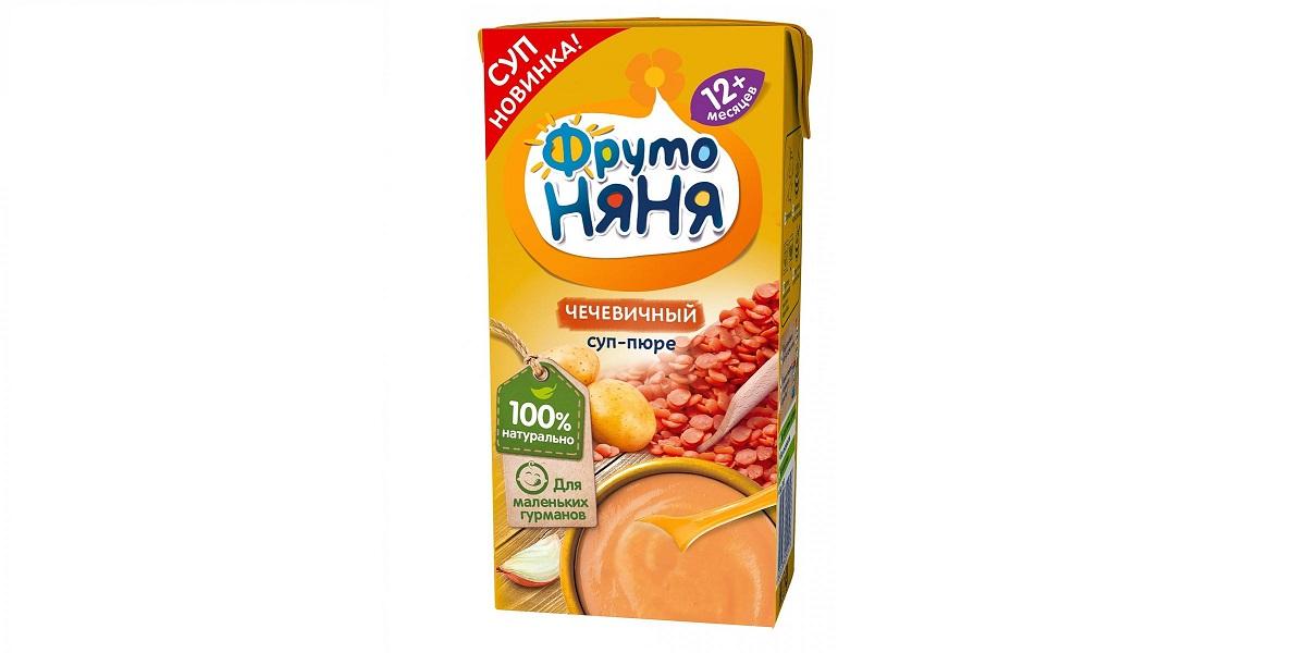«ФрутоНяня», «суп-пюре» с чечевицей, детское питание