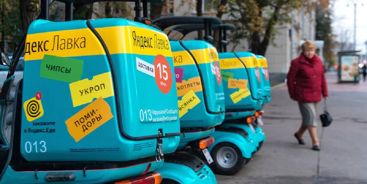 УФАС, Москва, «Яндекс.Еда», доставка еды, быстрая доставка, нарушения, «Яндекс.Лавка»