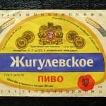 AB InBev Efes, тренды пива, «советское» пиво, ИПА, дегустатор пива Александр Смирнов