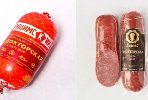 «Ишимский мясокомбинат», Тюменская область, колбаса, антибиотики, Россельхознадзор, штраф