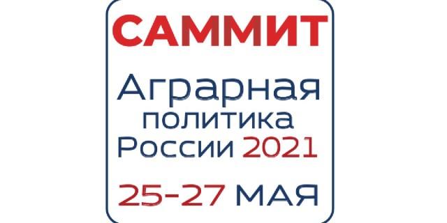 Аграрная политика России