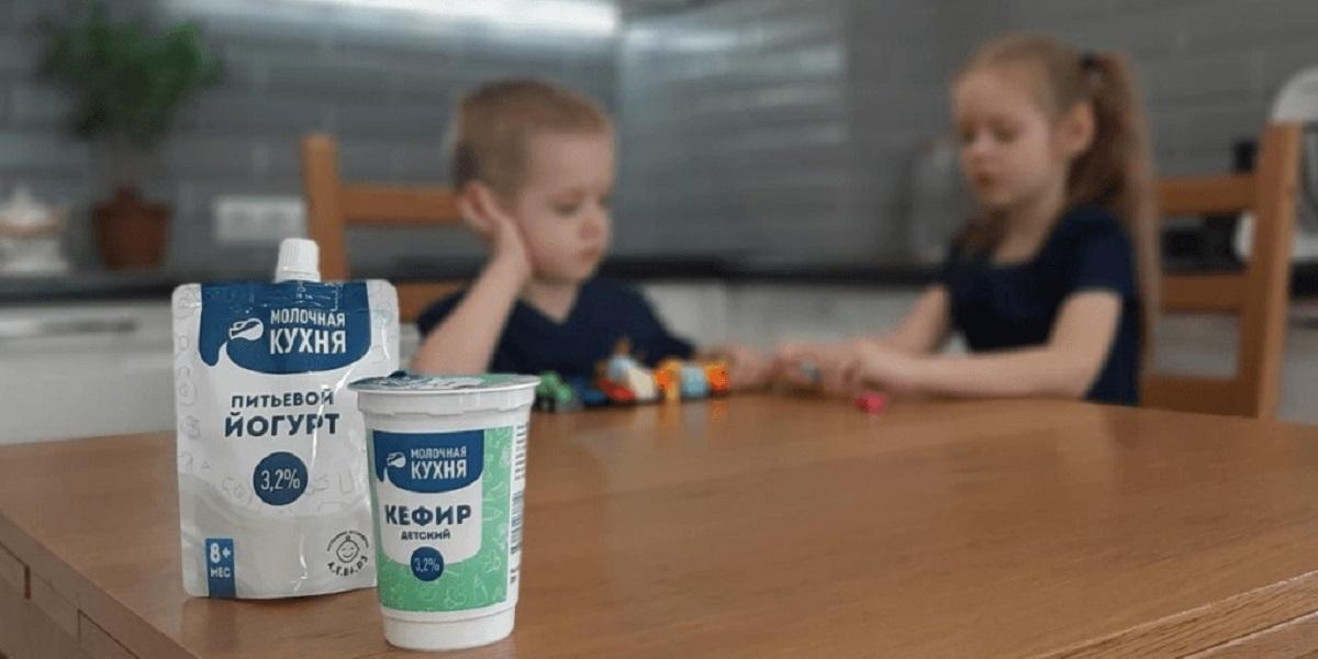 «Молочная кухня», йогурт с биойодом, Башкирия