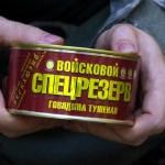 Сергей Нихельман, спецпаек, спецпитание, пластик вместо алюминия, консервы военные