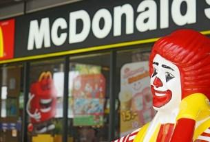 «Макдоналдс» в Великобритании, секретное меню, сочини блюдо