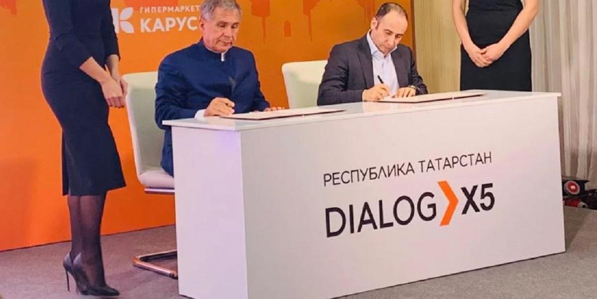 X5 Retail Group, сотрудничество, ритейл, Татарстан, соглашение