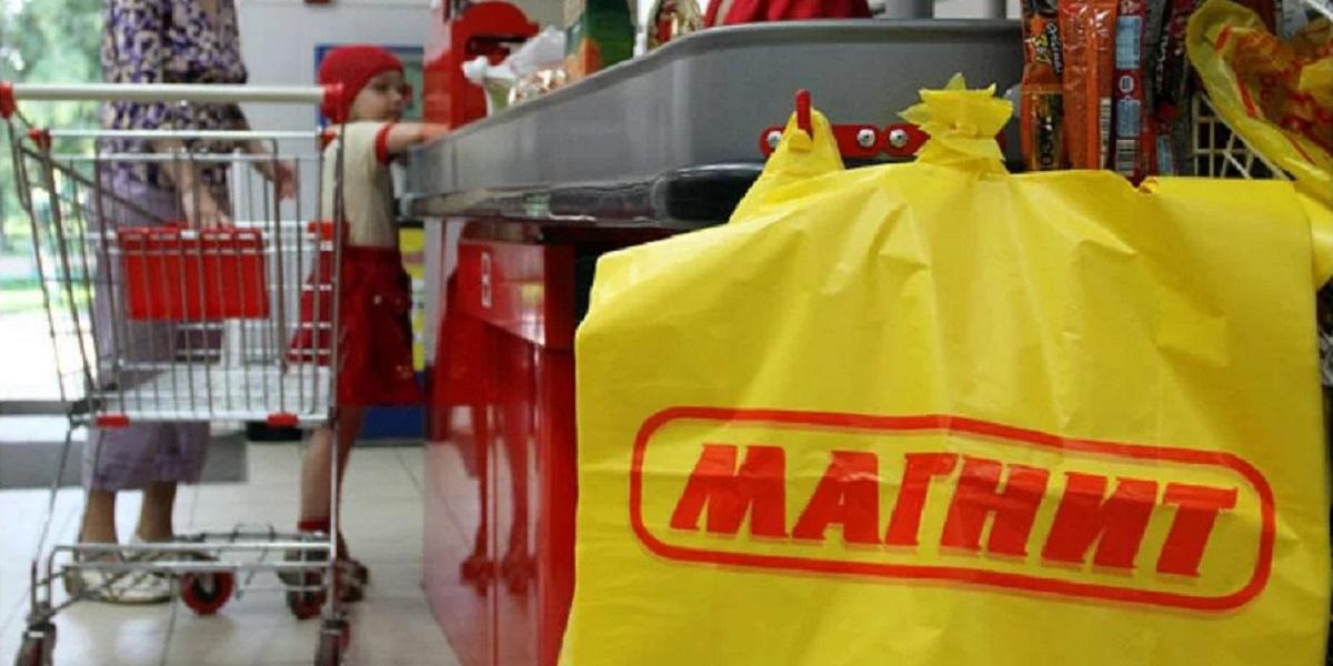 ЕАЭС, запрет на пластик, пластиковый пакет