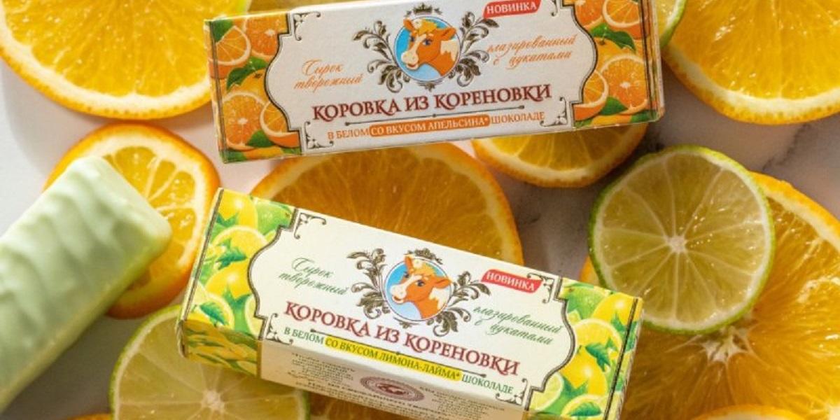 «Коровка из Кореновки», сырок в шоколаде, апельсиновый сырок