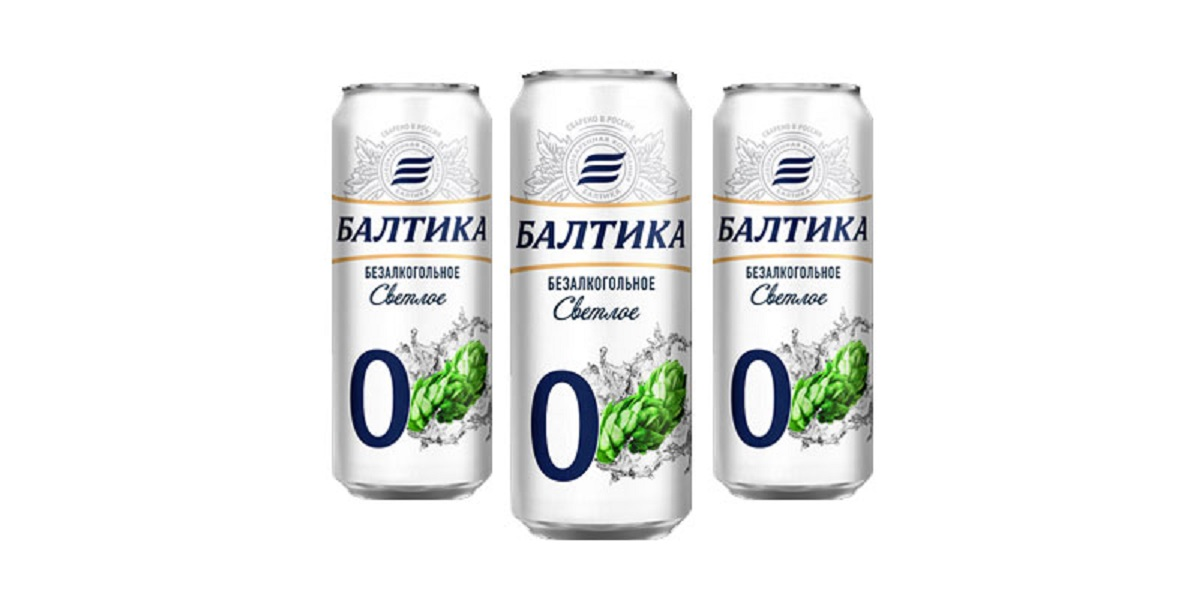 «Балтика», безалкогольное пиво