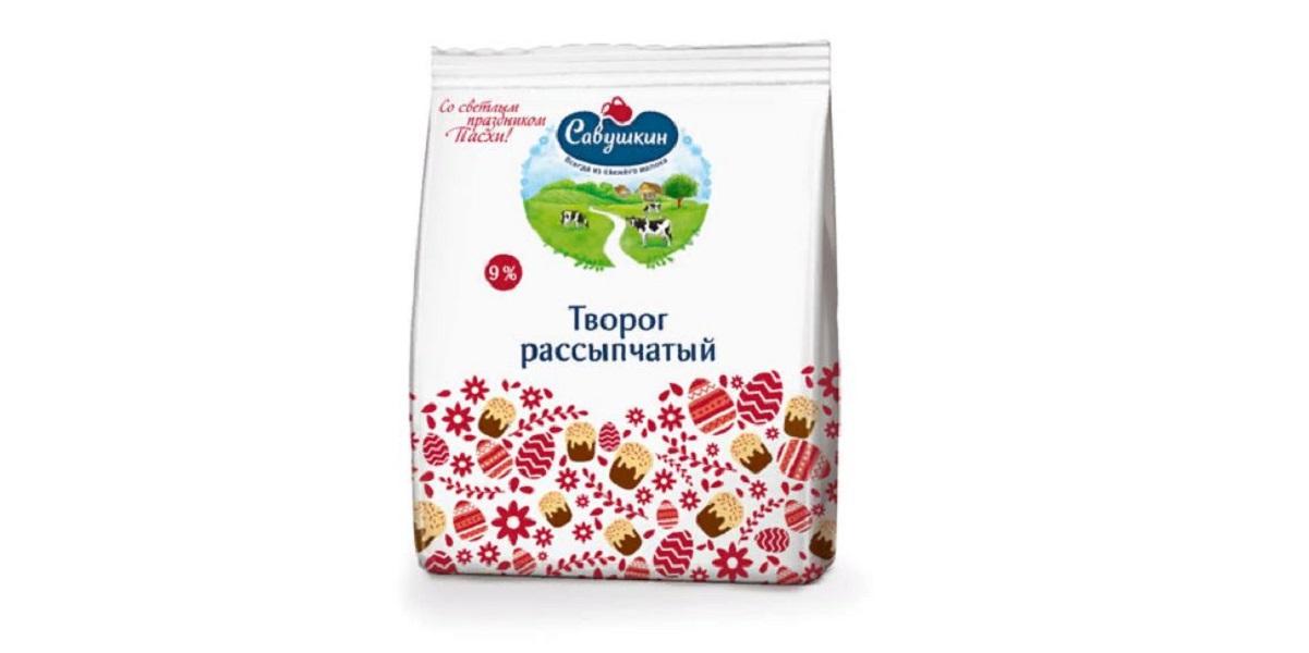 «Савушкин продукт», Белоруссия, Пасха, молочные продукты, праздничная упаковка