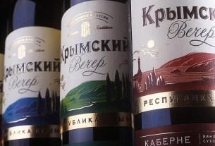 дрожжи, генном дрожжей, крымские вина, Курчатовский институт