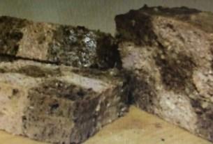 Мясной хлеб, диетический мясной хлеб, шахматный мясной хлеб, Валентина Храмова, топинамбур, чернослив
