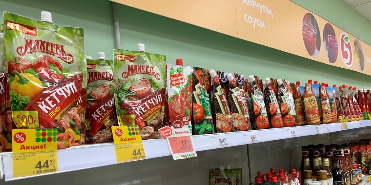 «Роскачество», выбор кетчупа, 4 категории