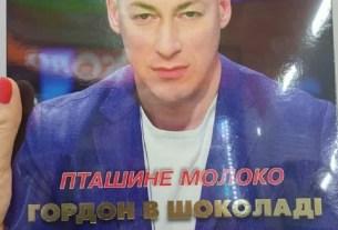 Дмитрий Гордон, «Гордон в шоколаде», шоколадные яйца, птичье молоко