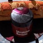 Борщ, космос, Украина, «Сильпо», борщ в космосе